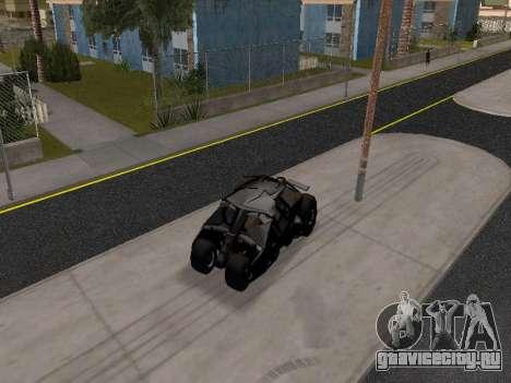 Tumbler Batmobile 2.0 для GTA San Andreas