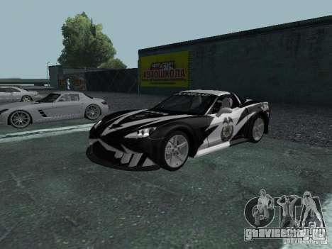 Chevrolet Corvette C6 для GTA San Andreas салон