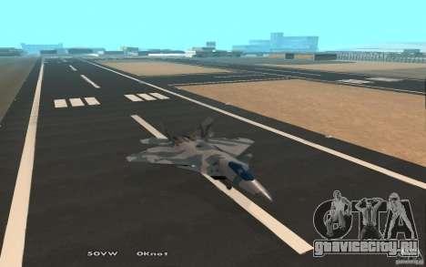 F/A-22 Velociraptor для GTA San Andreas вид сзади