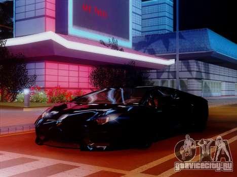ENB v1.2 by TheFesya для GTA San Andreas четвёртый скриншот