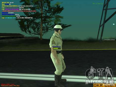 HQ texture for MP для GTA San Andreas третий скриншот