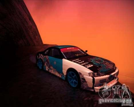 Nissan Silvia S14 NonGrata для GTA San Andreas