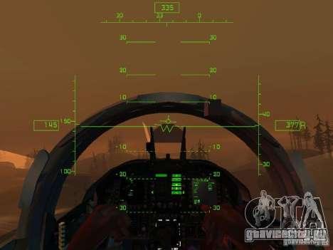 Авиационный HUD для GTA San Andreas пятый скриншот
