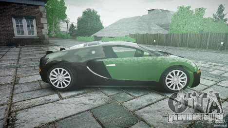Bugatti Veyron 16.4 для GTA 4 вид изнутри