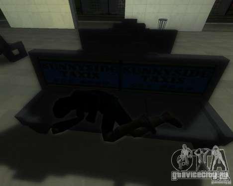 Оживлённый железнодорожный вокзал в Сан Фиерро для GTA San Andreas пятый скриншот