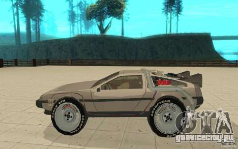 DeLorean DMC-12 (BTTF1) для GTA San Andreas вид слева