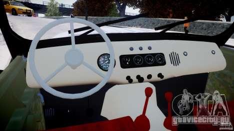 УАЗ 3150 для GTA 4 вид сзади
