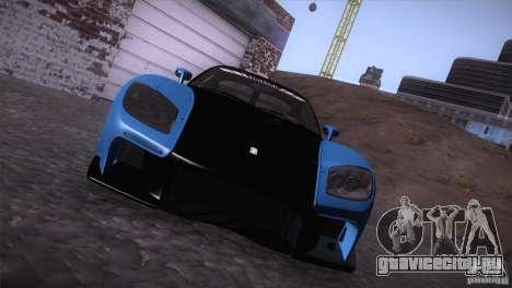 Mazda RX-7 Veilside v3 для GTA San Andreas вид справа