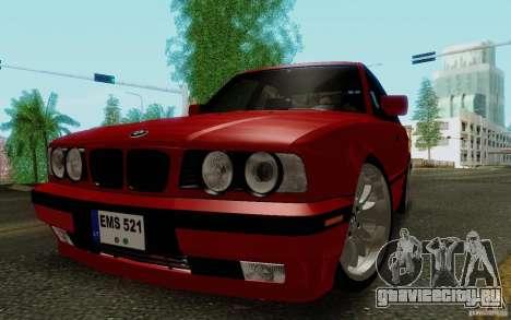 BMW E34 540i Tunable для GTA San Andreas вид слева