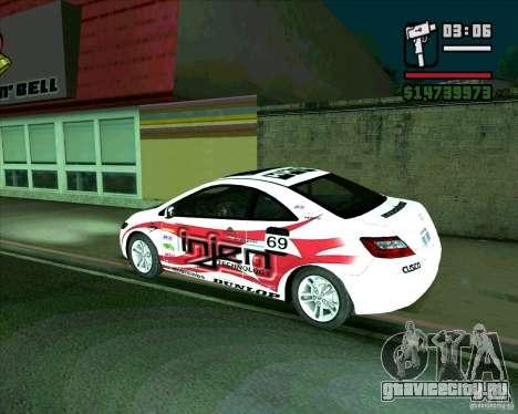 Honda Civic 2006 Coupe 1.1 для GTA San Andreas вид слева