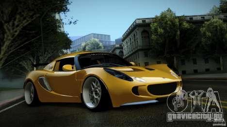 Lotus Exige Track Car для GTA San Andreas