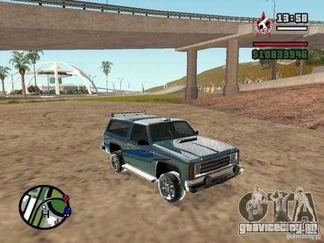 ENBSeries для GForce 5200 FX для GTA San Andreas