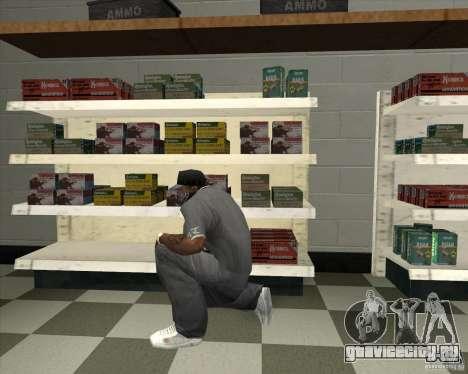 New Ammunation для GTA San Andreas второй скриншот