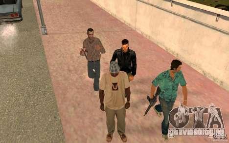 Бригада VERSION 2.0 для GTA San Andreas