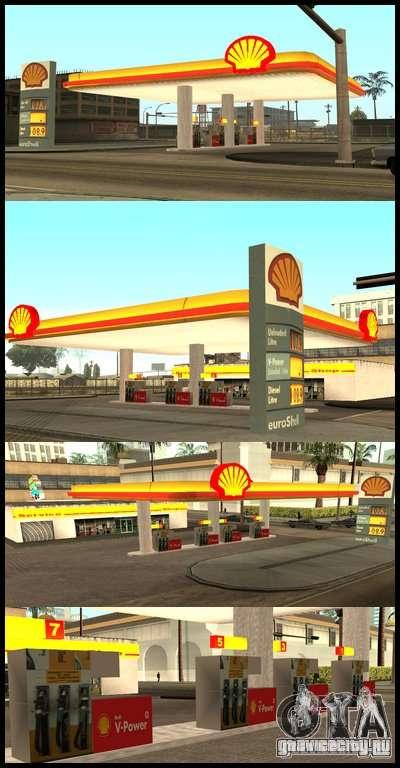 Shell station для GTA San Andreas