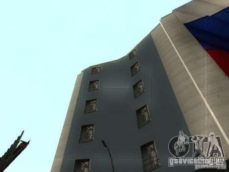 Российское посольство в Сан андреас для GTA San Andreas четвёртый скриншот