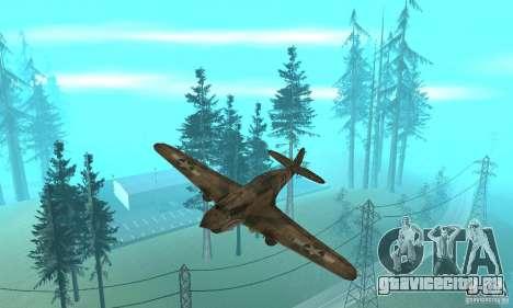 P-35 для GTA San Andreas
