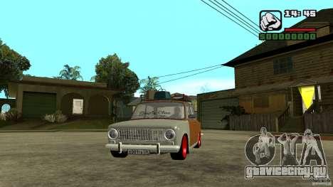 Lada 2101 OnlyDropped для GTA San Andreas