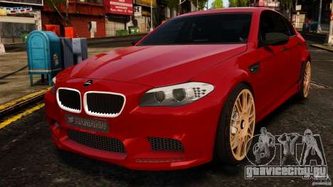 BMW M5 F10 2012 Hamann для GTA 4