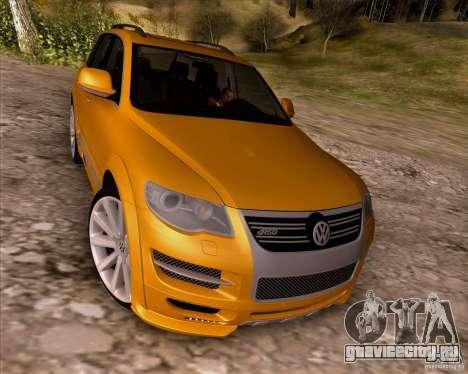 HQ Realistic World v2.0 для GTA San Andreas восьмой скриншот