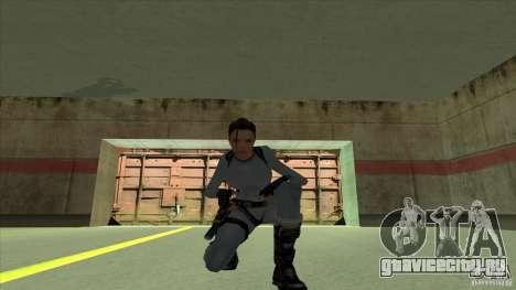 Lara Croft для GTA San Andreas пятый скриншот