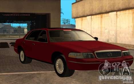 Mercury Grand Marquis 2006 для GTA San Andreas