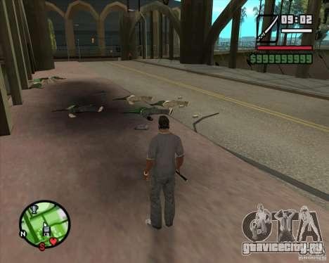 Chidory Mod для GTA San Andreas третий скриншот