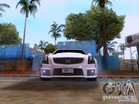 Cadillac CTS-V 2009 для GTA San Andreas вид справа