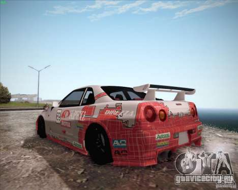 Nissan Skyline Z-Tune v2.0 для GTA San Andreas вид сзади