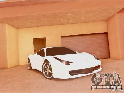 Ferrari 458 2010 для GTA San Andreas вид сзади слева