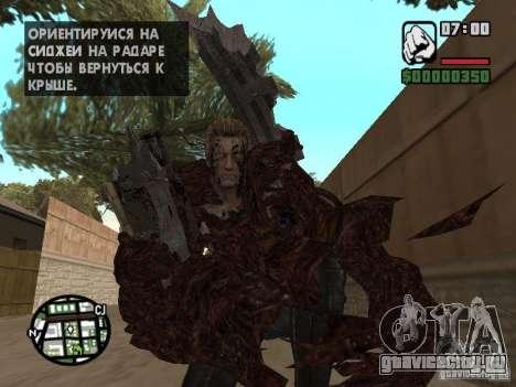 Вескер Уроборос для GTA San Andreas четвёртый скриншот
