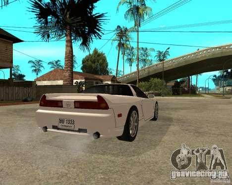 Acura/Honda NSX для GTA San Andreas вид сзади слева