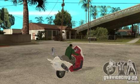 Honda Forza для GTA San Andreas