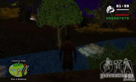 Переправа v1.0 для GTA San Andreas седьмой скриншот