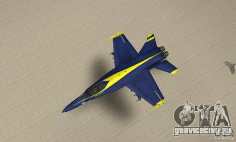 Blue Angels Mod (HQ) для GTA San Andreas вид справа