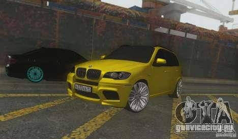 BMW X5M Gold Smotra v2.0 для GTA San Andreas