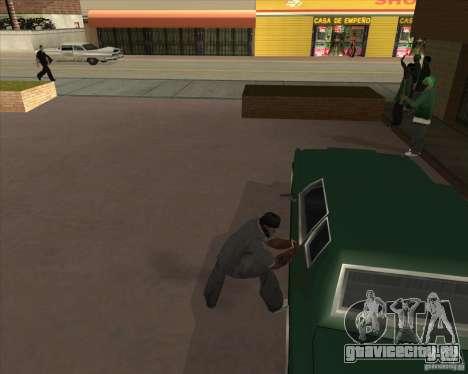 Car in Grove Street для GTA San Andreas двенадцатый скриншот