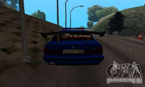 BMW M5 POLICE для GTA San Andreas вид справа