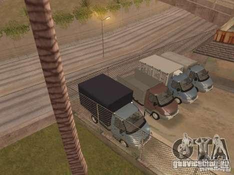 ГАЗ 3310 Валдай для GTA San Andreas вид сбоку