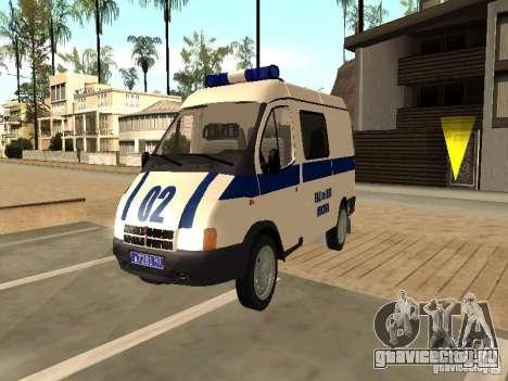 ГАЗ 2217 соболь МИЛИЦИЯ для GTA San Andreas