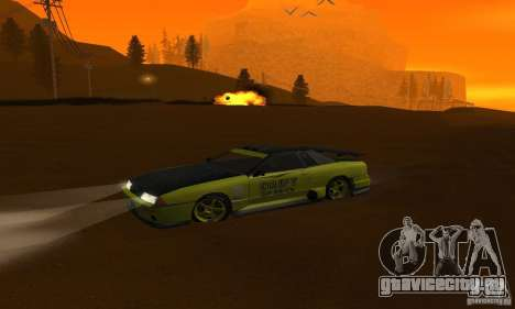 Lime Vinyl For Elegy для GTA San Andreas