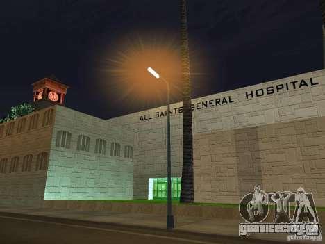 New Hospital - Новый госпиталь для GTA San Andreas второй скриншот