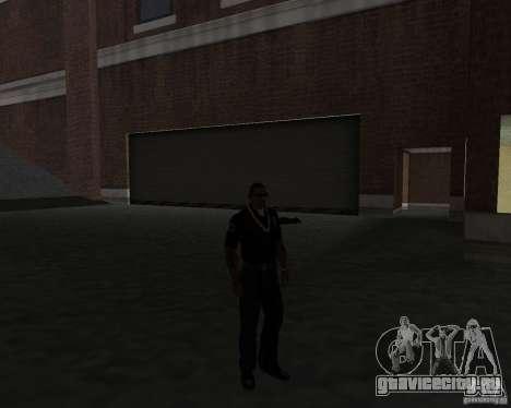 Работа полицейского! для GTA San Andreas