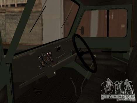 ЛуАЗ 969М для GTA San Andreas вид справа