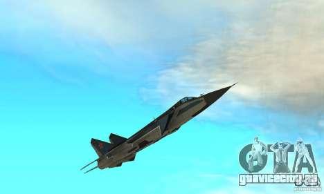 МиГ-31 Foxhound для GTA San Andreas вид снизу