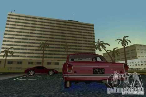 ГАЗ 24 Волга для GTA Vice City вид сзади слева