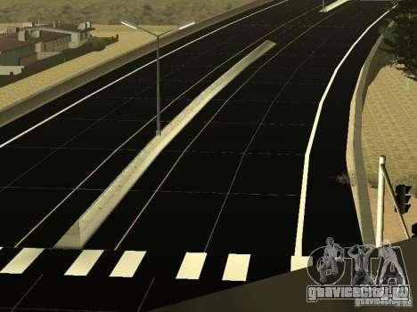 New Roads in San Andreas для GTA San Andreas третий скриншот