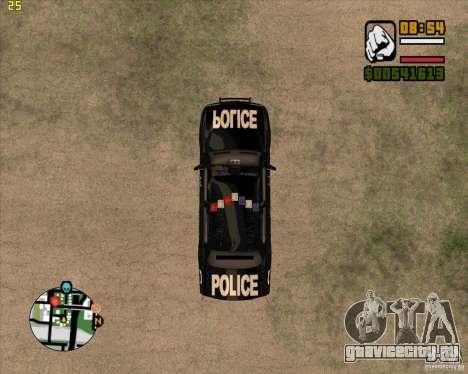 Полицейская тачка из NFS: MW для GTA San Andreas