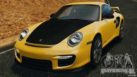 Porsche 911 GT2 RS 2012 v1.0 для GTA 4
