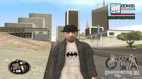 Серийный убийца для GTA San Andreas